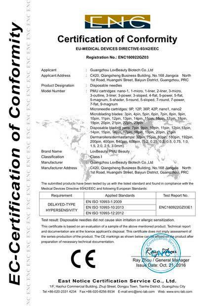 ЕС Сертификат соответствия