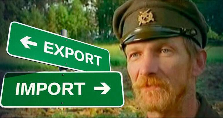 Особенности Национального Экспорта