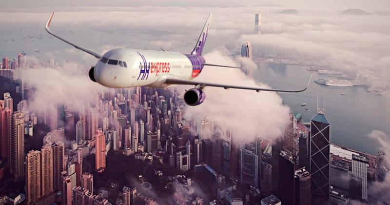 Авиаперевозки из Гонконга