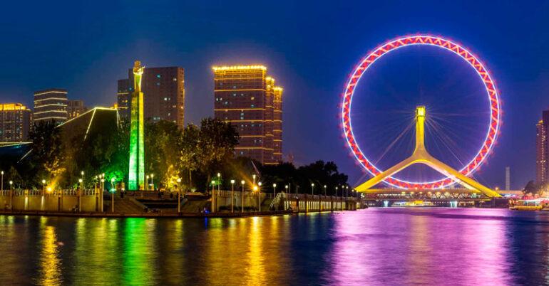 Тяньцзинь - китайский город