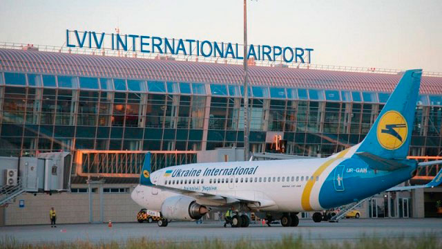 Международный аэропорт Львов