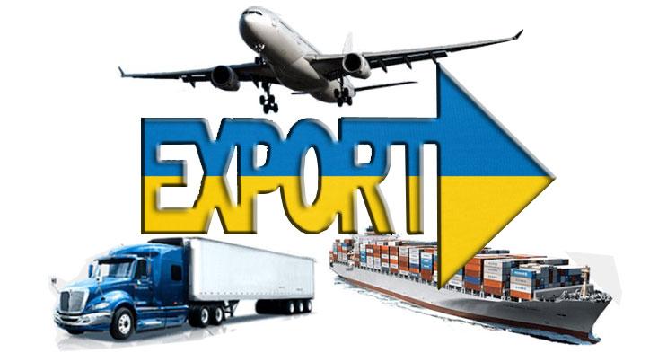 Экспорт грузов из Украины
