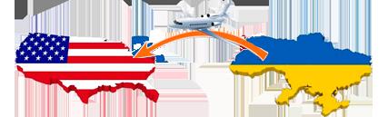 Авиаперевозки в США из Украины