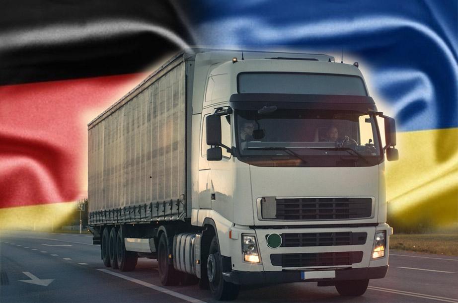 Перевозка грузов из Германии в Украину