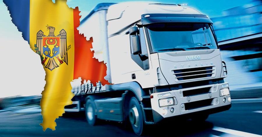 Автомобильные перевозки грузов Молдова