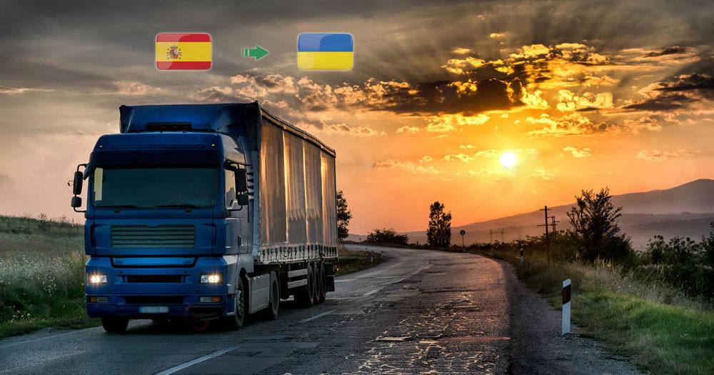 Перевозка грузов из Испании в Украину