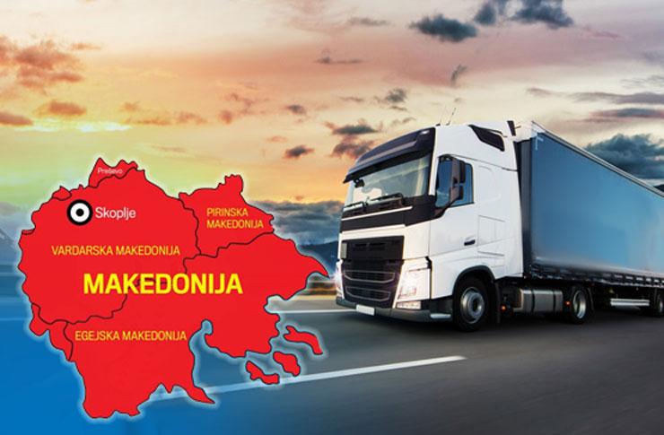 Перевозка грузов из Македонии