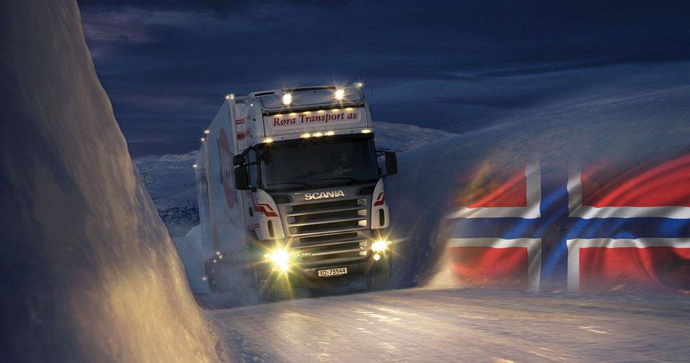 Перевозки грузов из Норвегии