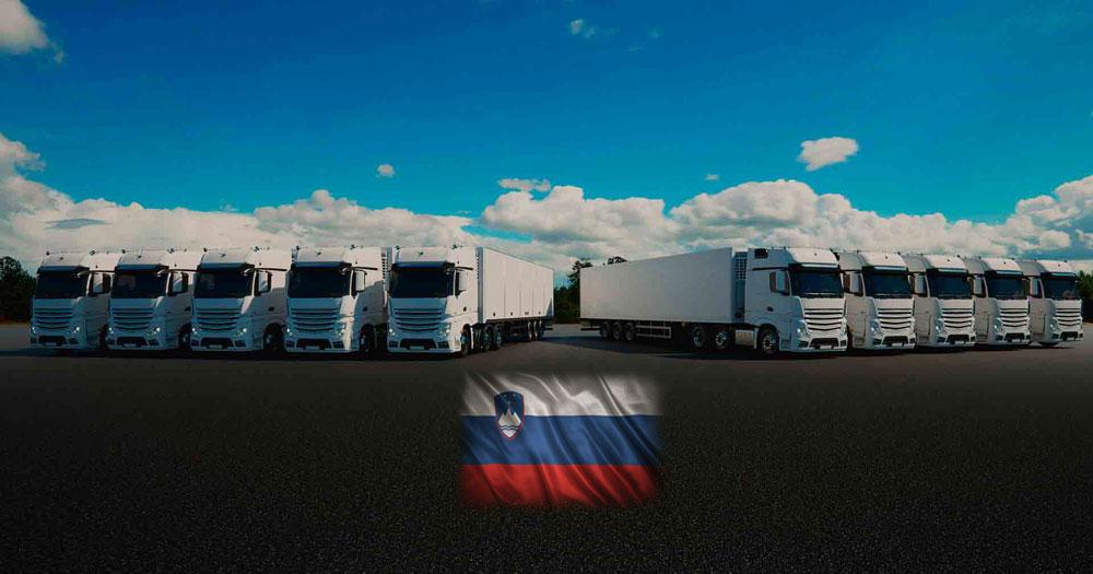 Перевозка грузов из Словении в Украину