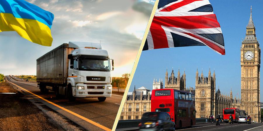 Перевозки грузов из Англии в Украину