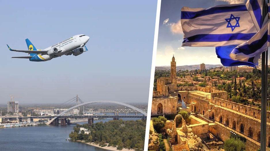 Доставка грузов в Израиль из Украины