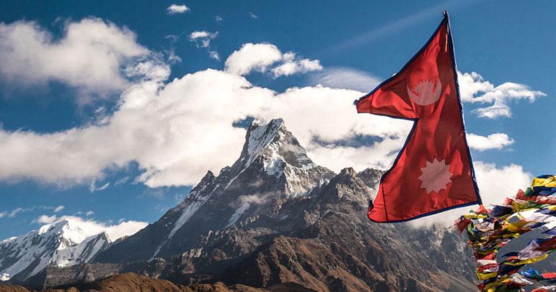 Доставка из Непала